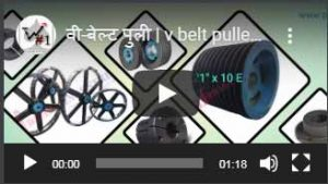 pulley-video